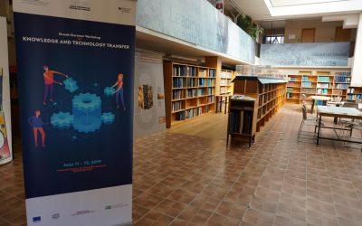 German-Greek Workshop on Knowledge and Technology Transfer